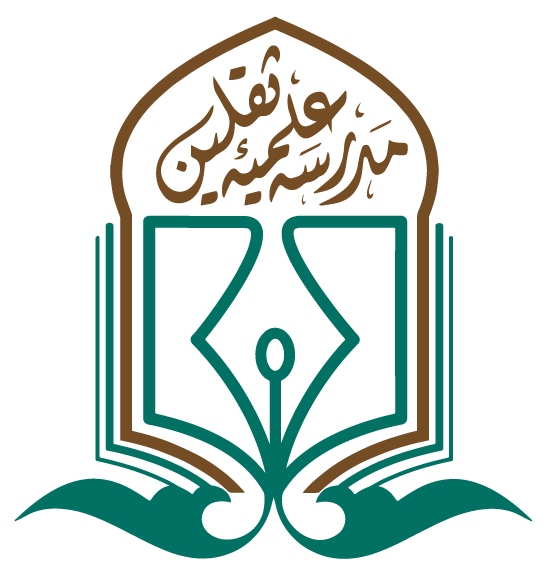 madrasa saqlain